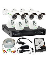 Комплект видеонаблюдения COLARIX Базовый комплекс+