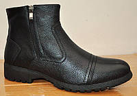 АКЦИЯ! Ботинки мужские на натуральном меху из натуральной кожи. Только 42 размер - стелька 29,5 см.