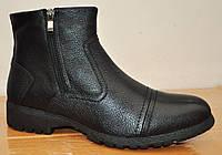 Ботинки мужские на натуральном меху из натуральной кожи. Размеры 40 и 42. Megapolis 11Z919.