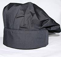 Шапка поварская «БИЗЕ» черная