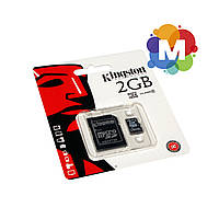 Карта памяти microSD, 2Gb, Kingston, SD адаптер