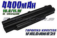 Аккумуляторная батарея FUJITSU Lifebook Simens AH 512 AH 532 AH532/GFX FPCBP331 FPCBP347AP CP567717-01