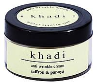 Крем Кхади от морщин шафран и папайя, Khadi Anti Wrinkle Cream saffran & papaya, 50гр