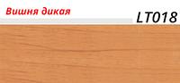 Плинтус напольный 58 мм Lineplast lT018 Вишня дикая