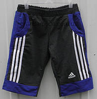 Шорты трикотажные Adidas мужские 42-50р