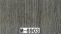 Пленка аквапринт дерево  М6903, Харьков (ширина 100см)