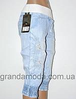 Бриджи женские джинсовые 46 разм