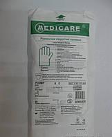 Перчатки латексные стерильные хирургические / размер 8  / Medicare