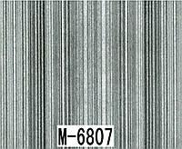 Пленка аквапринт дерево  М6807, Харьков (ширина 100см)