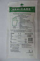 Перчатки латексные стерильные хирургические / размер 8,5  / Medicare