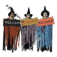 """Декор для хэллоуина """"Висящая Ведьма"""""""