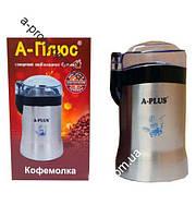 Кофемолка A-Plus