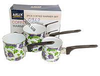 Набор кофеварок эмалированных, расцветка в ассортименте