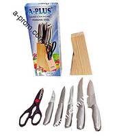 Набір ножів (7 предметів), метал