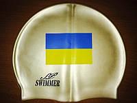 "Шапочка для плавания силикон "" Украина """