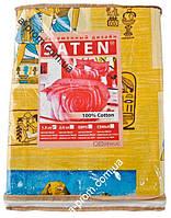 """Постільний комплект 2 Сатин Gold, """"SATEN"""", забарвлення в асортименті"""