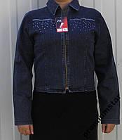 Пиджак джинсовый женский