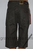 Капри мужские фирменные ОБ 80-118  Германия
