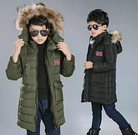Куртка зимняя на мальчика, подростка