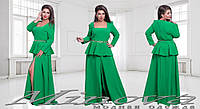 Платье нарядное большого размера 50-56 разные цвета