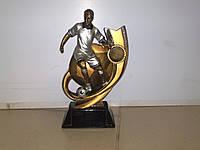Статуетка (фігурка) нагороджувальна спортивна Футболіст C-1623-AA11 (р-р 13*6*20см)