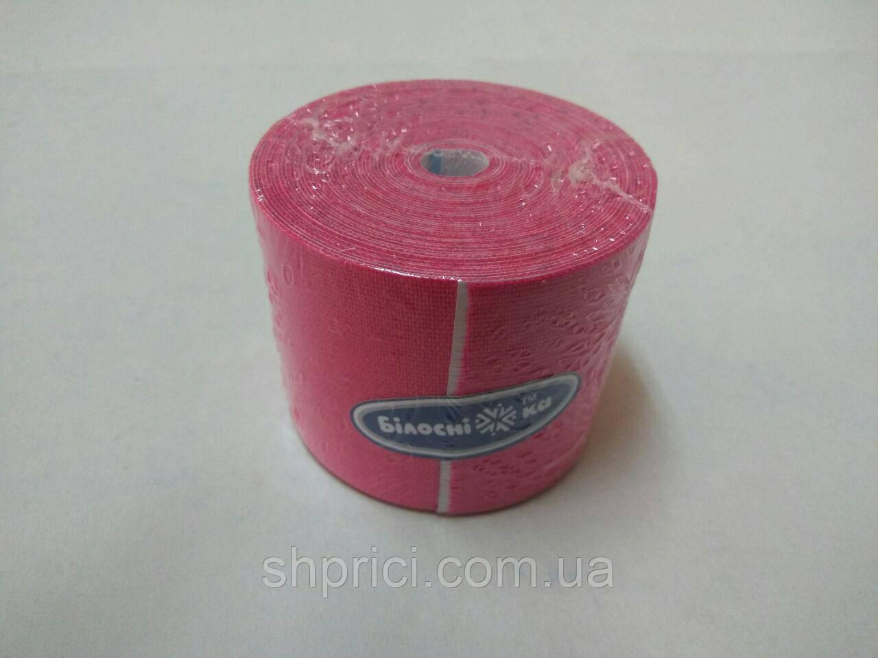 Бинт эластичный малой растяжимости адгезивный 5 см х 5 м, розовый  Кинезио тейп / Белоснежка
