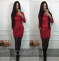 Короткое платье с длинным рукавом красное, марсала