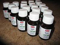 Фруктовая кислота для педикюра 60 мл
