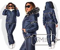 Женский зимний костюм на синтепоне в больших размерах q-1515844