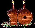 Ура! UDEN-S сьогодні десять років!