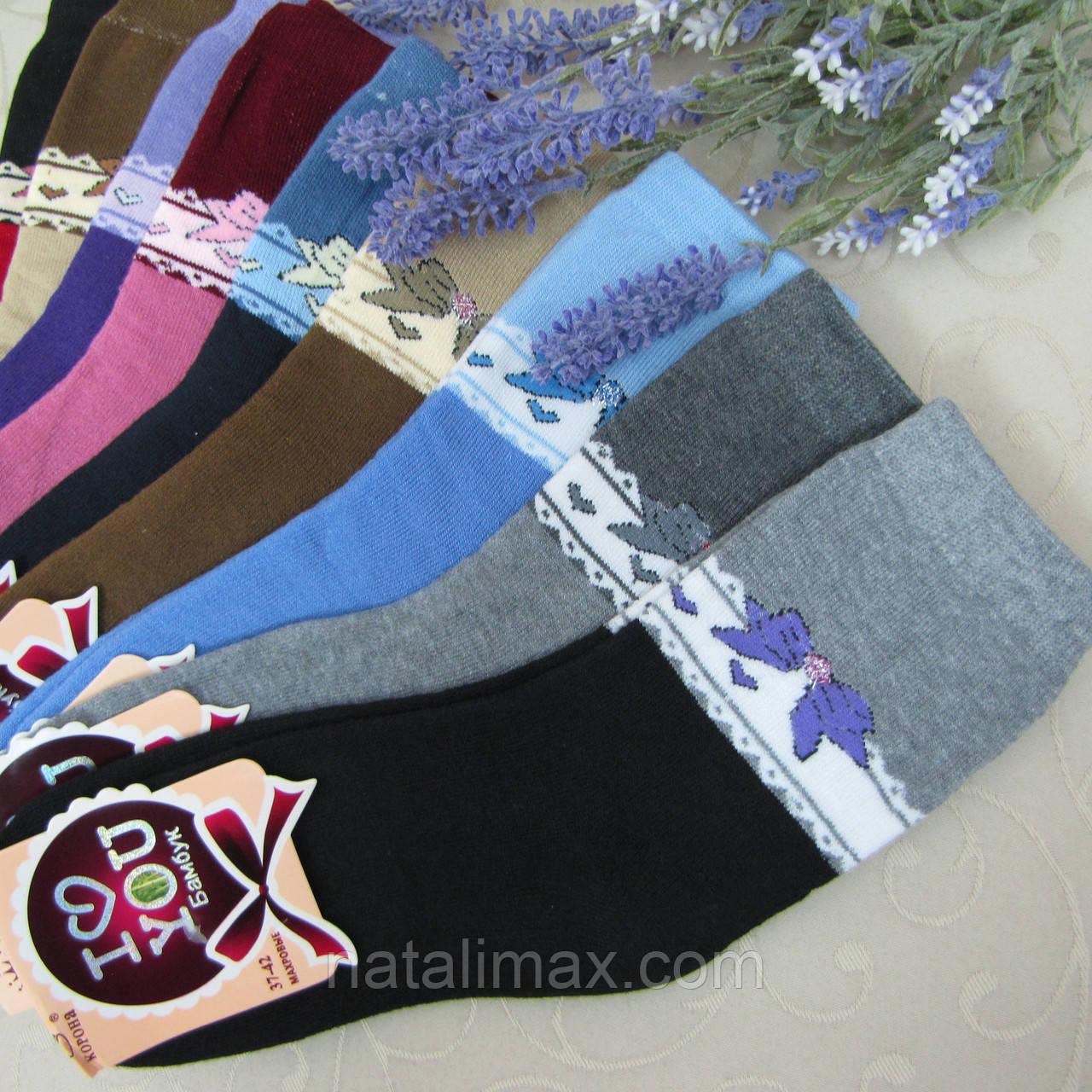 """Носки женские МАХРОВЫЕ. 37-42 р-р . """"Корона"""". Женские теплые зимние носки , утепленные носки для женщин"""