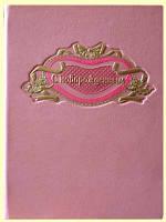 Папка для свидетельство о рождении С новорожденным(розовая, голубая кожа)