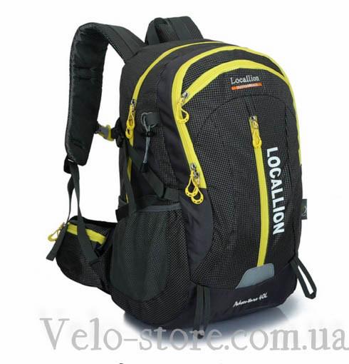 Универсальный рюкзак Local Lion 40л с спинкой-сеткой на каркасе