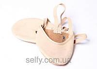 Танцевальные кожаные получешки с резинкой,  28-30 размер