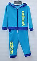 Спортивний  костюм   для хлопчика 1-7 років  Adidas
