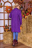 Женский вязаный кардиган (р. SML) арт. Мэри фиолет, фото 2