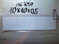 Термо прокладка силикон HC240 10*10*0.5
