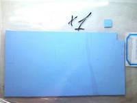 Термо прокладка силикон HCH600 15*15*0,5