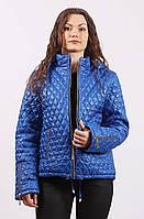Женская демисезонная стеганная  куртка  ПС-1 электрик 54-66 размеры