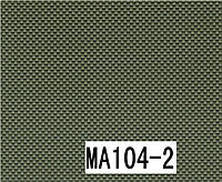 Пленка аквапринт карбон МА104/2, Харьков (ширина 100см)