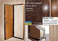 ДВЕРИ ВХОДНЫЕ в частный дом 96 ширина 2,05 висота