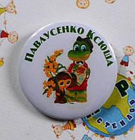 Значок Выпускник детского сада Чебурашка