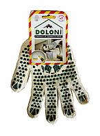 Перчатки трикотажные Doloni Standart (Арт. 547) размер 10 - 1 пара.
