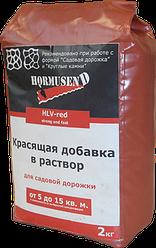 Краситель для бетона Hormusend HLV-21 коричневый 2 кг