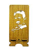 """Подставка под мобильный телефон  """"Тесла""""  из натурального дерев"""