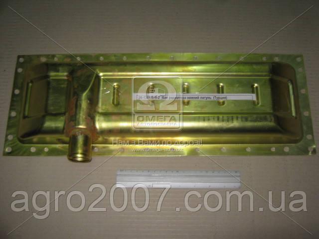 Бак радиатора ЮМЗ нижний латунь 36-1301070