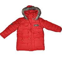 Куртка Слава детская зимняя для мальчика