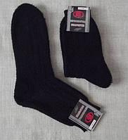 Носки шкарпетки махровые теплые мужские простые Червоноград