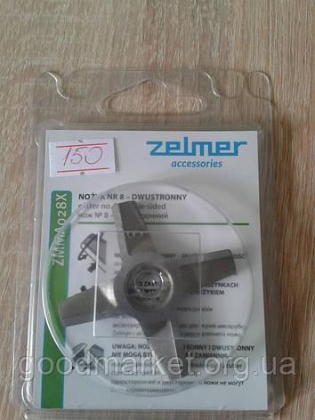 Ніж для м'ясорубки Zelmer A863109.00 (ZMMA028X), фото 2