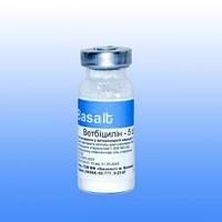 Ветбіциллін-5
